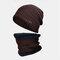 メンズウールPlus厚い冬は暖かい首の保護防風ニット帽を保ちます - コーヒー