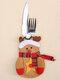1 قطعة سكين عيد الميلاد شوكة مجموعة أدوات المائدة تنورة السراويل نافيداد ناتال طاولة طعام زينة عيد الميلاد للمنزل عيد الميلاد - #04
