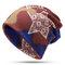 Женская зимняя теплая этническая шапка Шапка Винтаж Хорошая эластичная шапка для шарфа-тюрбана - #02