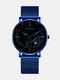 Alloy Steel Business Casual Mesh Belt Calendar Mens Quartz Watch - Black+Blue