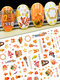 3D Nail Art Stickers Maple Leaf Dried Flower Abstract Human Face Transfer Stickers - #05