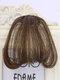 Mini Bangs Air Bangs Hair Extensions No-Trace Bangs Wig Piece - AP330 Light Brown