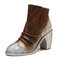 SOCOFY Metallic Color Splicing Chunky Heel Elastic Band Genuine Leather Boots