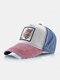 पुरुष कढ़ाई टाइगर पैटर्न बेसबॉल कैप आउटडोर सनशेड समायोज्य टोपी - लाल