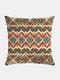 Bohemian Geometric Pattern Linen Cushion Cover Home Sofa Art Decor Throw Pillowcase - #02