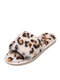 Mujeres Casual Funny Leopard Warm Home Fluff Slides zapatillas - Beige