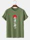 Mens Japanese Characters Print Crew Neck Street Short Sleeve T-Shirt - Dark Green