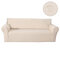 1/2/3/4 seater Stretch Couch Cover Waterproof Elastic Stretch Sofa Cover Waffle Fabric Solid Color Couch Slipcover - Beige