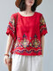 Tribal Pattern Embroidery O-neck Half Sleeve Vintage T-shirt - Red