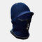 Men Wool One-piece Plus Velvet Thick Winter Keep Warm Neck Protection Windproof Zipper Knitted Hat - Navy