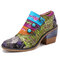 SOCOFY Retro Buckle Splicing Colorful Genuine Leather Flowers Pattern Stitching Zipper Pumps - Green