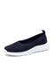 Women Comfy Breathable Knitted Fabric Soft Slip On Casual Shallow Walking Shoes - Black