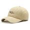 Cappello regolabile da sole in cotone con cappuccio parasole da baseball in denim lavato con ricamo
