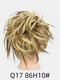 41 Colors Chicken Tail Hair Ring Messy Fluffy Rubber Band Curly Hair Bag Wig - 27