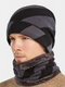 Men 2PCS Striped Plus Velvet Thick Winter Outdoor Keep Warm Neck Protection Headgear Scarf Knitted Hat Beanie - Black