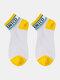 جوارب نسائية من القطن والحرير والزجاج بلون مغاير اللون - الأصفر