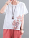 Flower Embroidery Half-sleeved Loose T-shirt For Women - White