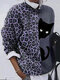 Leopard Cat Patchwork Printed O-neck Long Sleeve T-shirt - Purple