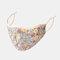 Vintage Floral Face Sheild Mask Printed Cotton Mask  - 02