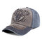 Outdoor Embroidery Personalized Edging Washed Denim Baseball Cap Sunshade Hat - Coffee