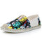 Men Old Peking Fabric Colorful Slip On Soft Casual Shoes - White