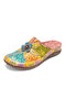 SOCOFY Fresh Colorful Hollow Out Flowers Decor Comfy Slip On Slippers Casual Closed Toe Stitching Mules Sandals - Purple Pink