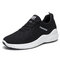 Men Sports Fabric Non Slip Breathable Casual Running Sneakers - Black white
