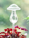 Glass Watering Cans Creative Shapes Garden Plants Houseplant Automatic Self Watering Device Glass Watering For Garden Tools - Mushroom