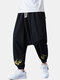 Mens Chinese Style Embroidered Cotton Drawstring Baggy Cuffed Pants - Black
