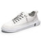 Men Brief Round Toe Hard Wearing Stitching Lace-up Daily Skate Shoes - White