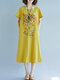 Ethnic Floral Print Plus Size Chinese Style Midi Dress - Yellow