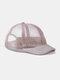 ユニセックスメッシュ通気性調節可能なショートカーブ野球帽 - カーキ