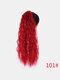 11 цветов кукуруза Пермский хвост Волосы Расширения пушистые длинные вьющиеся Парик шт. - #05
