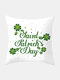 Happy St. Patrick's Day Cushion Cover Clover Leaves Printed Pillowcase For Home Sofa Decoration Festival Ornament Irish Party - #17