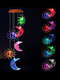 1PC LED Solar Power Sun And Moon Wind Chime Color Changing Night Light Lamp Home Garden Yard Decoration - Red