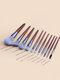 11 Pcs Makeup Brushes Set Cosmetic Foundation Powder Blush Eye Shadow Makeup Tool Kit - #01