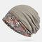 Шарф-бини с кружевной вышивкой и принтом Шапка Тюрбан двойного назначения - Хаки