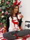 Women Plus Size Christmas Text Print Raglan Sleeve Striped Jogger Pants Home Casual Pajamas Set - Black