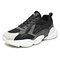Men Brief Side Stripe Color Blocking Lace-up Chunky Sneakers - Black Grey
