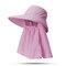Cappello da donna con protezione solare estiva in tinta unita Cappello da muschio per esterno Cappello rimovibile casual - #03
