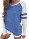 ストライプカジュアルパッチワークOネック長袖PlusサイズTシャツ - 青