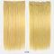 26 цветов длинные прямые Волосы удлинители 5 зажимов ложные Волосы шт. Высокотемпературное волокно Парик - 19