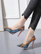 Women Party Sexy Snake Pattern Pointed Toe Stiletto High Heel Evening Shoes - Pink