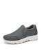 Women Large Size Mesh Breathable Casual Walking Shoes - Gray