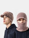 Men One-piece Plus Velvet Thick Warm Neck Face Ear Protection Headgear Scarf Knitted Hat - Khaki