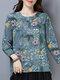 Vintage Flower Print Button Long Sleeve Lapel Collar Blouse - Blue