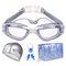 Swimming Goggles Myopia Waterproof And Anti-fog Four-piece Conjoined Earplugs