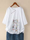 Floral Printed Short Sleeve Button T-shirt For Women - White