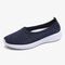 Women Knitted Shallow Comfy Soft Sole Casual Slip On Loafers - Dark Blue