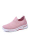 Women Sports Breathable Knitted Fabric Lightweight Comfy Slip On Casaul Sneakers - Pink